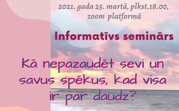 Informatīvs seminārs
